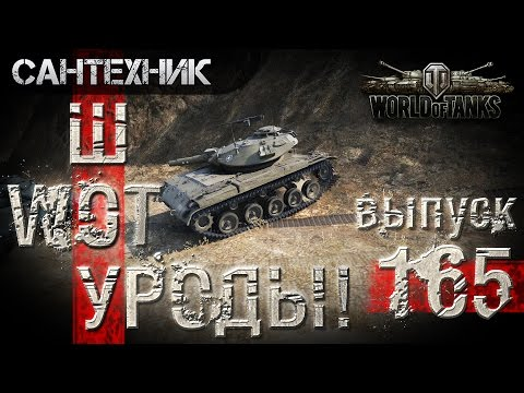 Как устанавливать моды для World of tanks?